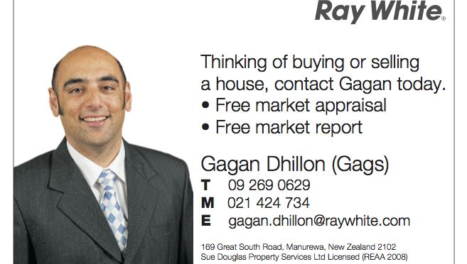 Sponsor – Gagan Dhillon