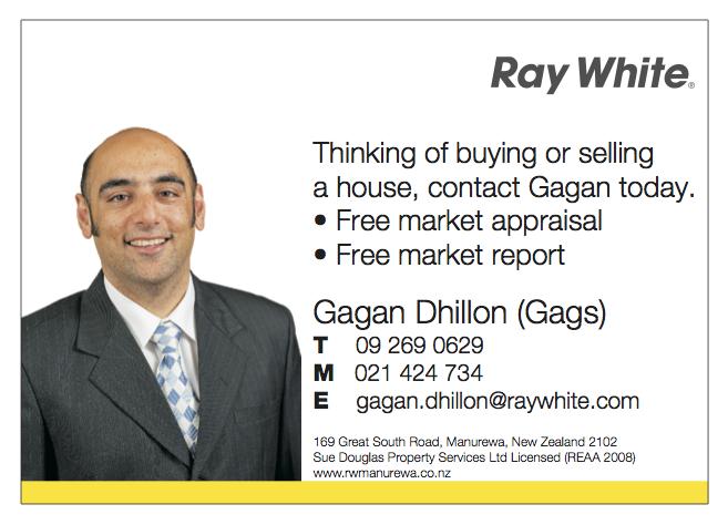 Sponsor - Gagan Dhillon
